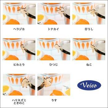 KIT0045-00_veico_pot_watcher05.jpg