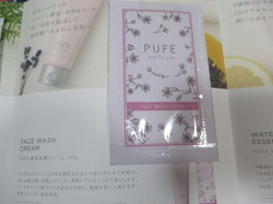 PUFE4.JPG