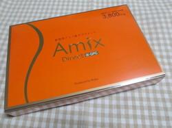 amix.JPG