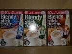 blendy.JPG