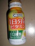 c10002.JPG