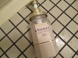 honey2.JPG