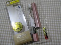 ion2.JPG