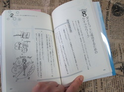 jibun2.JPG