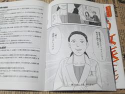 jyoi2.JPG