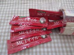 mct2.JPG